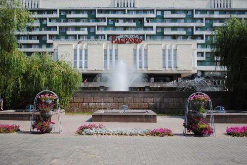 Eho Severa Могилев